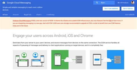 Firebase Tutorial Step By Step | want to be an android dev android firebase cloud