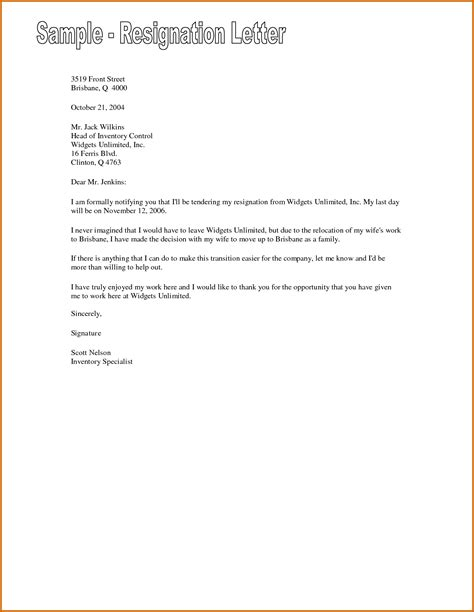 2 week notice example letters examples of resignation weeks letter