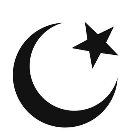 muslim symbol tattoo star and crescent moon islam symbol the moon represents