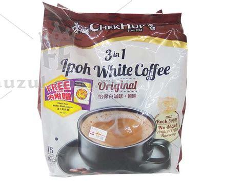 Murah Chekhup White Coffee 3in1 Original nescafe 3in1 mild 25s fauzul enterprise