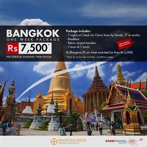 bangkok packages travel bangkok tour package bangkok bangkok one week package atom travel