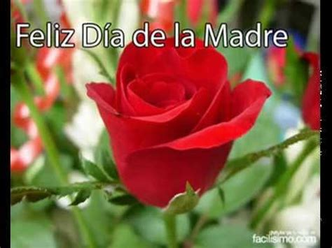domingo de las madres d 205 a de la madre 2014 fotos animaciones y mensajes domingo de mayo y la madre tierra youtube