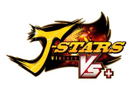 J Victory Vs j victory vs tr 225 iler de lanzamiento