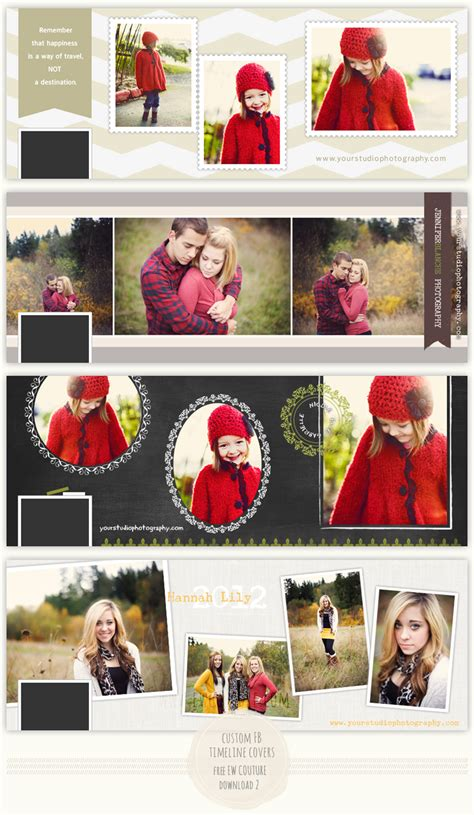 free custom christmas timeline covers ew couture collection