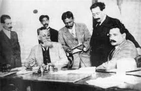 constitucion de 1917 estructura del estado mexicano timeline timetoast timelines
