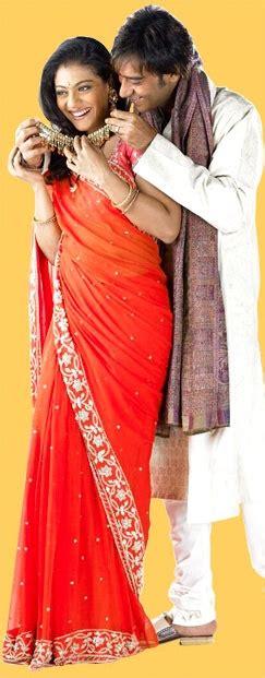 film star gori bollywood movie