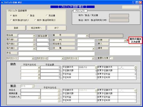 enable layout view access vba thinkit 第4回 biz browser の機能による生産性の向上 1 3