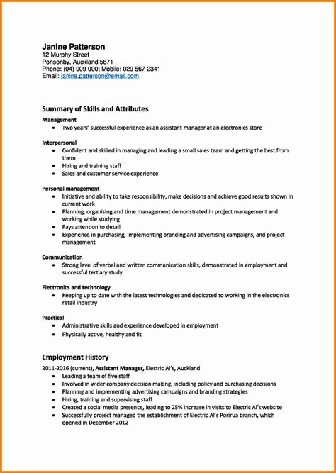 graduate business school essay examples example educator resume