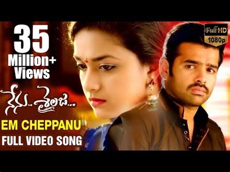 film single raditya dika full movie mp4 download em cheppanu full video song nenu sailaja telugu