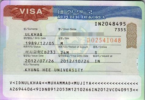 cara membuat visa turis ke korea selatan cara buat visa turis korea selatan sendiri liburmulu com