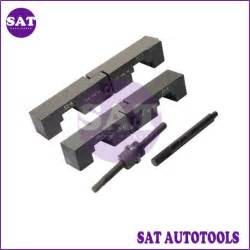 bmw rear toe alignment tool