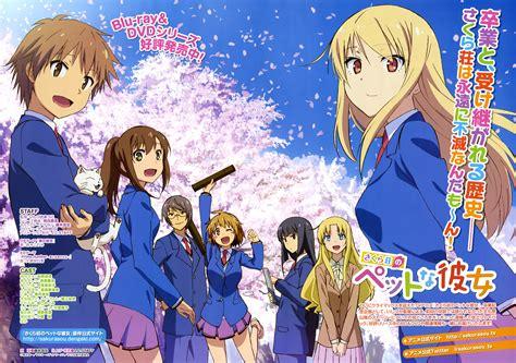 download anime comedy terbaik sub indo download anime mp4 kualitas terbaik