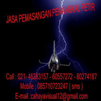 Agen Penangkal Petir R 150 Bergaransi 1 master dealer jasa pemasangan penangkal petir mekarsari depok agen jual dan pasang