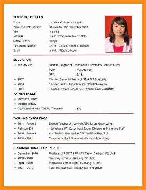 cv format job 6 curriculum vitae format for job application mystock clerk