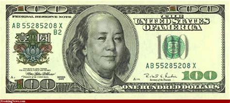 china u s dollar forex trading currency converter usa dollars 2011