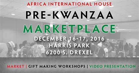 International House Of Inc by Africa International House Usa Inc Aih To Host Annual