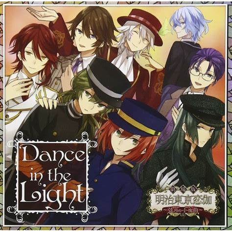 film anime genre harem dance in the light meiji tokyo renka yumihari no
