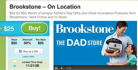 Brookstone Gift Card - hot 50 brookstone gift card only 25 perfect for father s day