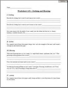 worksheet 15 pdf