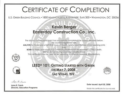 construction work construction work completion form