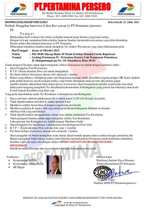 surat resmi pt pertamina 1