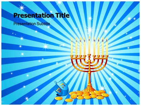powerpoint themes judaism jewish wallpaper free wallpapersafari