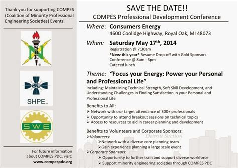 Swe Detroit Save The Date Compes Professional Development Conference Conference Save The Date Email Template