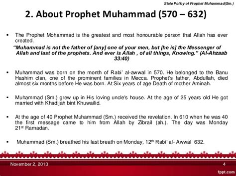 biography of hazrat muhammad sm state policy of prophet muhammad sm