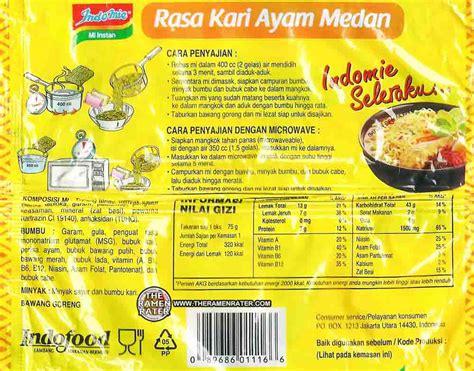 Sedaap Mie Kari Special 75g 728 meet the manufacturer indomie mi instan rasa kari