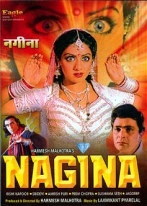 film india nagina subtitle indonesia nagina part ii bollywood movie subtitles