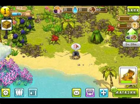 Gamis Silang lost island hd ios iphone gameplay