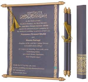 islamic wedding cards muslim wedding cards awesome unique invitation cards ideas