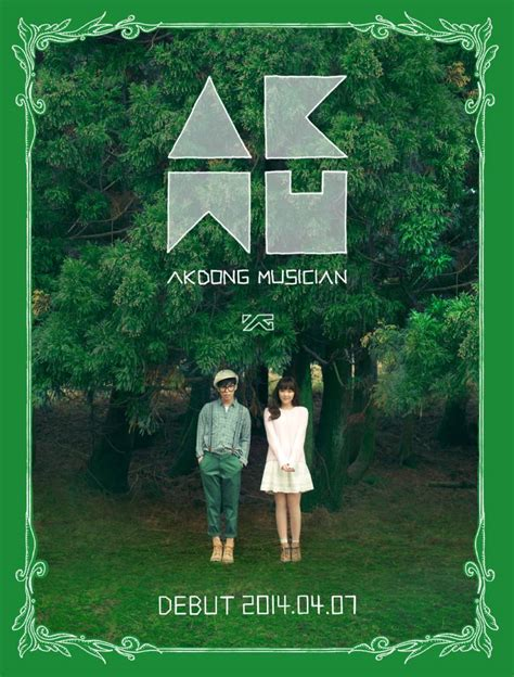 Akdong Musician Play akdong musician releases debut album play allkpop
