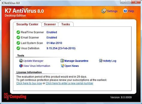 k7 full version antivirus free download download k7 antivirus update file software k7 antivirus