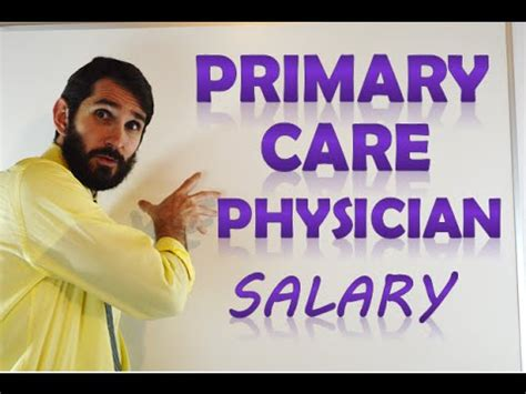 Ck Pcp primary care physician salary how much money does a pcp