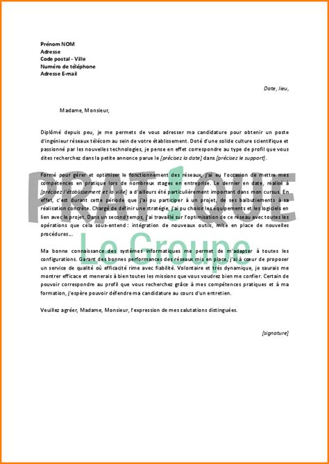 Lettre De Motivation Vendeuse En Boulangerie Sans Experience Gratuite Lettre De Motivation Vendeuse