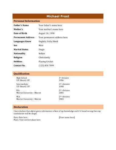 matrimony profile template 28 images where can i get