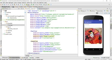 view android screen on pc how to display image with imageview in android studio
