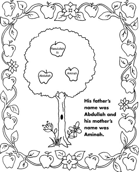 islamic coloring pages online islamic coloring pages printable coloring page kids