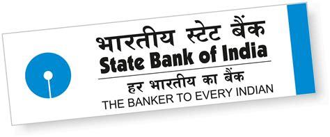 check state bank  india sbi account balance