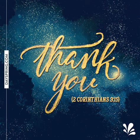 Thank You 2 thank you 2 cor 9 15 ecards dayspring