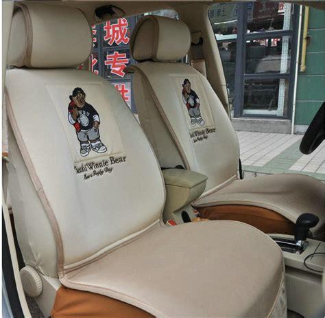 Harga The Shop Cushion Disney winnie the pooh universal car seat cover 2017 2018