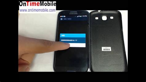how to check ur imei and how to unlock samsung galaxy s3 i747 t999