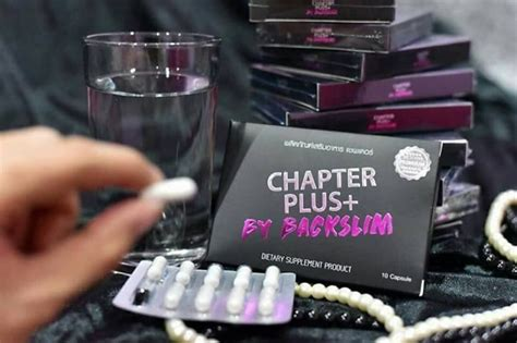 chapter plus by backslim thailand best selling products popular thai brands