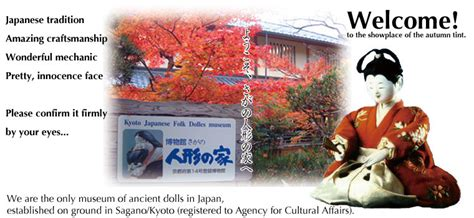 kyoto japanese folk dolls museum home