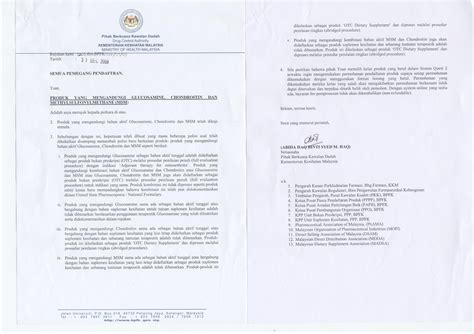 Sle Code Of Resume In Html by Authorization Letter Sle In Bahasa Malaysia 28 Images