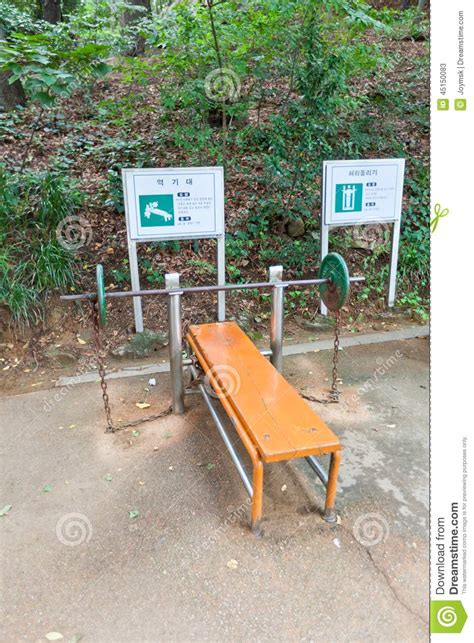 bench korea bench and barbell in jaseongdae park of busan korea stock