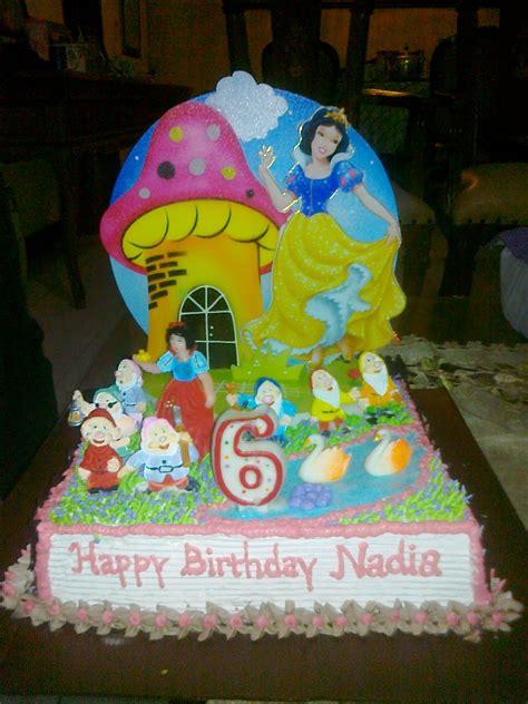 nana cakes house