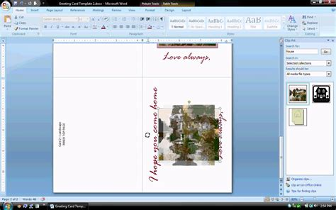 how do i create a trell card template ms word tutorial part 2 greeting card template