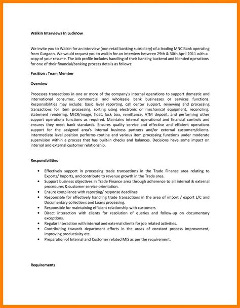Resume Profile Summary by 7 Resume Profile Summary By Designs